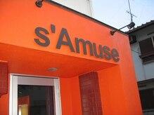 サミューズ(s'Amuse)の雰囲気(【外観】高島駅から徒歩15分のところにあるこちらが目印です!)