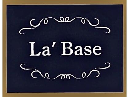 ラバーゼ(La'Base)の写真