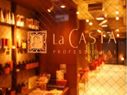 ラ カスタ ヘアスタイリスト クラブ(La CASTA hair stylist club)の写真
