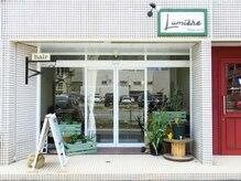 リュミエール(Lumiere)の雰囲気(霧島市国分に2018年6月10日NEW OPEN♪)