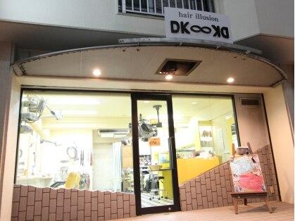 ビューティ―サロンワタナベ D.K.店の写真