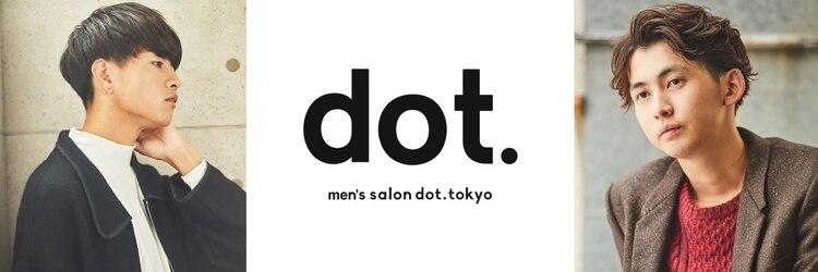 ドットトウキョウ 経堂店(dot. tokyo)のサロンヘッダー