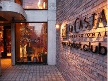 ラ カスタ ヘアスタイリスト クラブ(La CASTA hair stylist club)の雰囲気(みずほ台駅西口から徒歩4分です!)