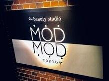 ビューティ スタジオ モッズ トウキョウ(beauty studio M.O.D TOKYO)