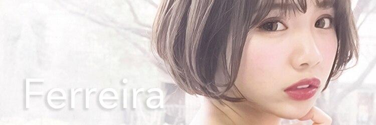 フェレイラ(Ferreira)のサロンヘッダー