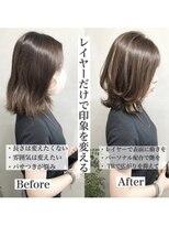 【Zina 梅田】髪質改善*印象変えるレイヤーカット