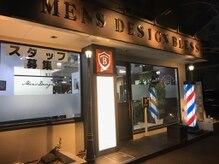 メンズデザイン ブレス(Men's Design BLESS)の雰囲気(夜間 外観     無料駐車場1台完備)