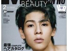 メンズヘアースパイス ユメサキ(Men's Hair SPICE -yumesaki-)の雰囲気(全国紙『MEN'S NON -NO』掲載店)