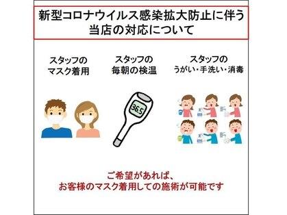 Your Lecheveu 姉崎店 【ユア・レッシュブ】