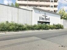 ヘアーブランド ジン フィール(HAIR BRAND Jin feel)の雰囲気(焼肉一番館の前の道を100メートル走ると右側に白い建物)