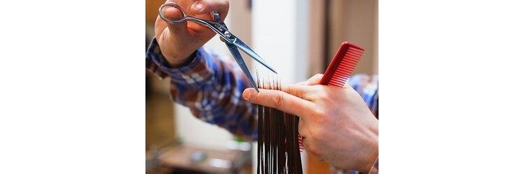 ブランヘアー(BRIN HAIR)のサロンヘッダー