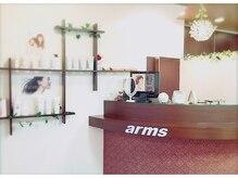 アームズ(arms)