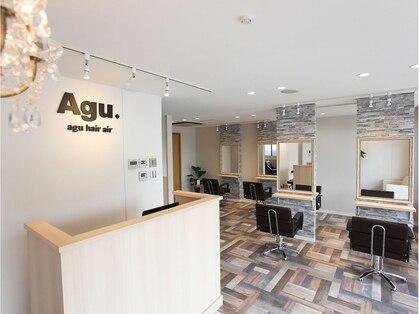 アグ ヘアー エアー 浜松店(Agu hair air)の写真