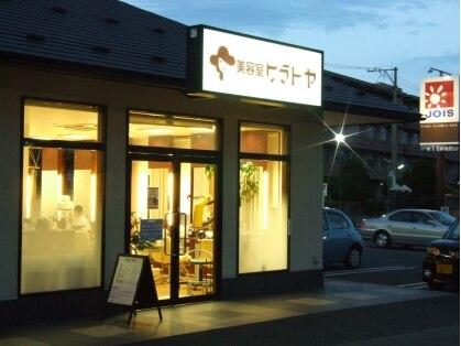 美容室 ヒラトヤ ジョイス本町店の写真