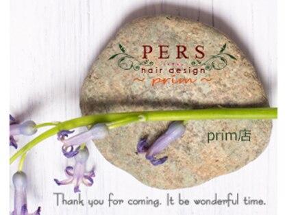 パースプリム(PERS prim)の写真