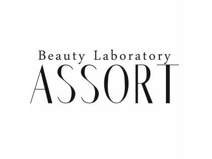 ビューティー ラボラトリー アソート(Beauty Laboratory ASSORT)の写真