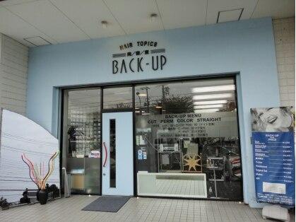 ヘアートピックスバックアップ(BACK UP)の写真