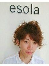 エソラ(esola)【★好感度ニュアンスパーマ】