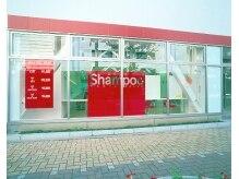 シャンプー 新潟店(shampoo)の雰囲気(入りやすい雰囲気)
