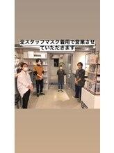 【新型コロナウイルス感染予防】BALBAOの衛生管理