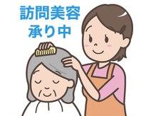 ヘアーアート シオン(Hair Art Sion)の雰囲気(担当井坂までお電話にてお問い合わせください。)