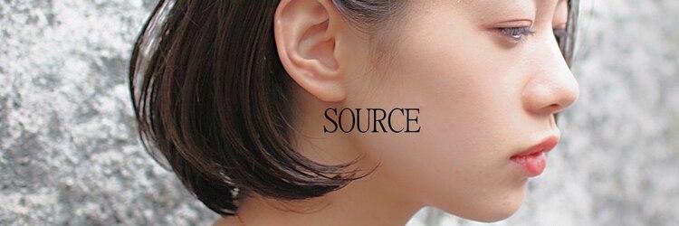 ソウス(SOURCE)のサロンヘッダー