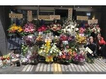 サロン ド ボーテ アレーティア(salon de beaute ALETHEIA)の雰囲気(先日7周年を迎えました♪たくさんのお花ありがとうございます!!)