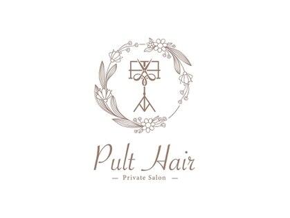 プルトヘアー(Pult Hair)の写真