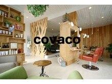 コバコ(COVACO)