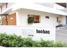 バオバオ 宇治店(baobao)