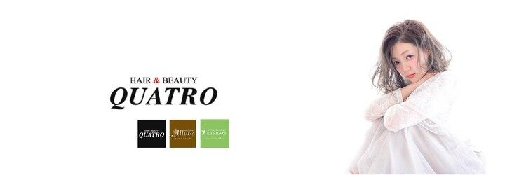 クアトロ 小山店(QUATRO)のサロンヘッダー