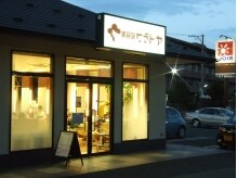 美容室 ヒラトヤ ジョイス本町店の雰囲気(JOIS本町店内にあります。駐車場も多数ありますのでお気軽に)