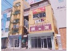 ナスキィ 岡山店(Naski)の雰囲気(-黄色いビル☆ 階段を上がって3階へGO!-)