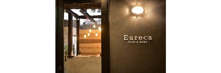 ユーレカ(Eureca)のサロンヘッダー