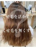 アンフィフォープルコ(AnFye for prco)【くせ毛を活かす?無くす?】原宿 縮毛矯正 髪質改善 艶髪