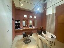 美容室 サピージュ(Sapige)の雰囲気(個室完備。個室あり。プライベートサロン。)