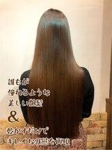 エスヘアー 名古屋 金山(es hair)美髪 うる艶 素髪美人 超ロングストレートスタイル 画像修正なし