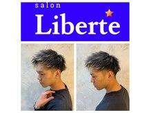 サロンリベルテ(salon Liberte)