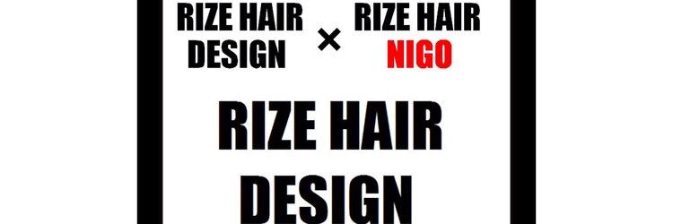 ライズヘアデザイン 竹ノ塚(RIZE HAIR DESIGN)のサロンヘッダー