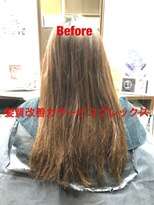 リッツファミリーズピコ めがね橋店(RIT FAMILYZ PIKO)髪質改善ピコプレックスカラー