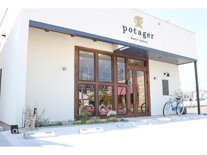 ポタジェ(potager)の写真