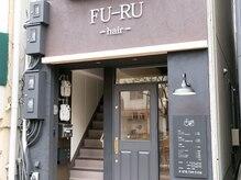 フール(FU-RU)