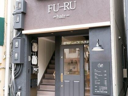 フール(FU-RU)の写真