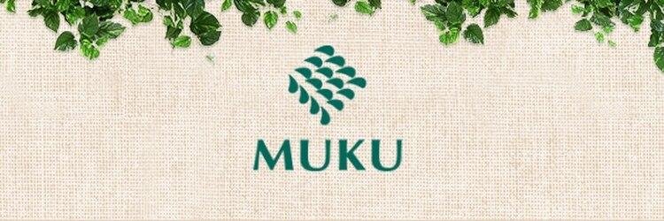 ムク(MUKU)のサロンヘッダー
