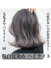 ネオリーブコレット(Neolive collet)【40.50.60代 大人気 脱白髪染め 明るい白髪染め ハイライト】