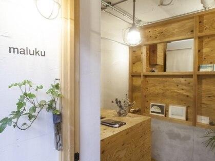 マルク(maluku)の写真