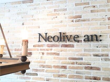 ネオリーブアン(Neolive an)の写真