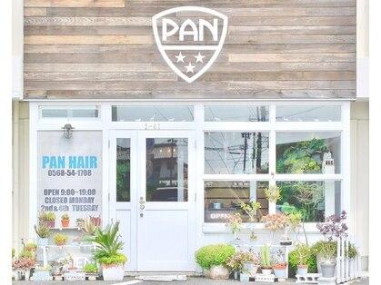 PANHAIR 【パンヘア】