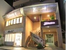 ヘアーアンドメイク ブロッサム 志木南口店(HAIR&MAKE Blossom)の雰囲気(サロンは2階にあるので、外からの視線は気になりません☆)