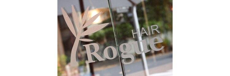 ローグヘアー 亀有店(Rogue HAIR)のサロンヘッダー